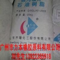 C9合成树脂销售