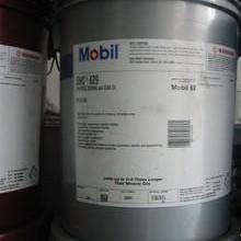 美孚切削油426,美孚426金属切削油,美孚426美特切削油