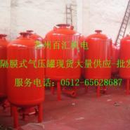 隔膜气压罐优惠隔膜式气压罐价格图片