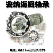 喀什布原装电机轴承型号查询喀什布电机轴承产品正批发