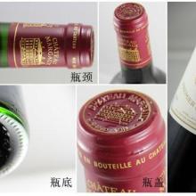 供应1978年玛歌干红葡萄酒批发