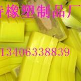 供应硅胶110X35X32120X35X32块牵引机
