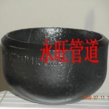 供应A234 WPB 管帽 生产厂家