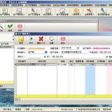 供应《配件加工行业生产管理软件》-配件厂ERP,配件企业管理软件