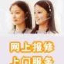 上海美的消毒柜专业维修55663853图片