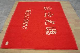 加厚欢迎光临地毯门垫120150cm图片