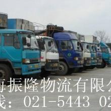 供应上海到高要物流公司