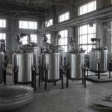 供应反应釜,搪玻璃反应釜,玻璃钢反应釜,不锈钢反应釜