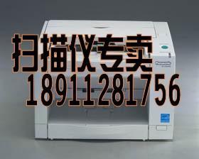 供应松下S2048C扫描仪,松下扫描仪