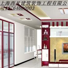 供应装潢设计,上海装潢设计,上海西凡装饰工程有限公司