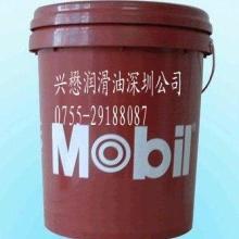 扬州美孚船用合成齿轮油Mobilgear