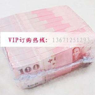 台币100元百张连号图片