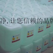 供应铅酸电池电解液配置用工业蒸馏水|仟净牌高纯度蒸馏水图片