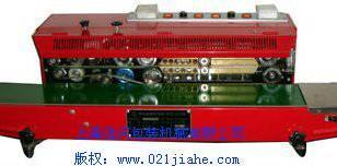 上海墨轮印字连续封口机图片