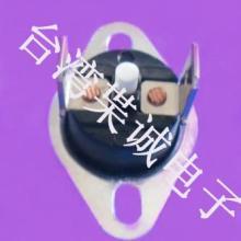 供应平脚电木温控器弯脚陶瓷温控器