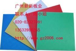 无锡彩色PVC发泡板-潮州PVC广告板销售