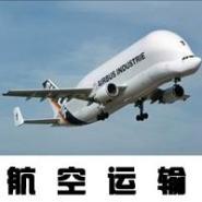 长沙至云南搬家公司安全图片