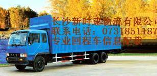 精准贴身零担物流产品服务项目图片
