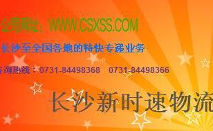 长沙至湖南各县市专业钢琴托运图片