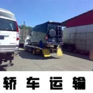 长沙至凯里搬家公司安全图片