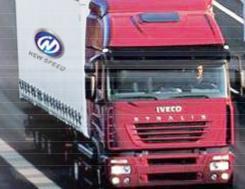 选择成本低的运输方式图片