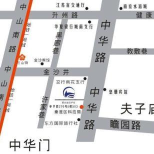 南京鼓楼区软件著作权登记计算机图片