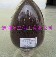 供应肝素钠提取树脂