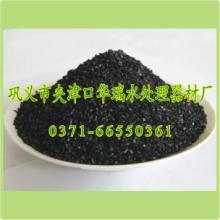 供应山西活性炭供应商太原活性炭价格/净水活性炭煤质活性炭批发