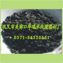 供应福建海绵铁用途/福州海绵铁除氧剂海绵铁化学成分是什么图片