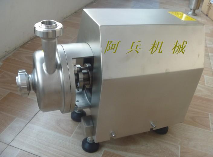 供应5吨卫生泵,奶泵,饮料泵