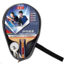 供应乒乓板T205