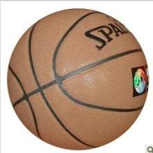供应斯伯丁NBA篮球 室外室内 耐打耐磨 质量保证批发