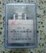 供应JT3-1型直流电磁继电器
