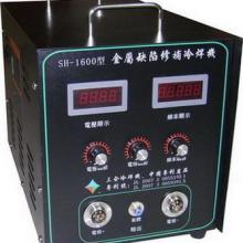 供应三合冷焊机SH-E2800图片