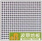 防静电通风地板/自贡防静电地板图片