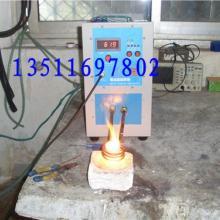 供应合肥卖高频加热机,高频淬火机,热处理设备