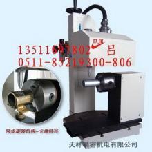 供应用于塑料|皮制品|金属材质气动打标机,用于机械零部件|机床工具|各类铭牌打标的气动打标机