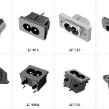 AC-003插座/AC电源插座/8字电源插座