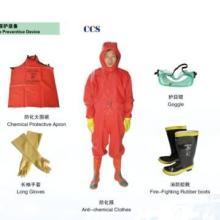 供应消防战斗橡胶靴/战斗消防靴/消防员战斗靴批发