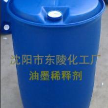 供应环保油漆稀释剂