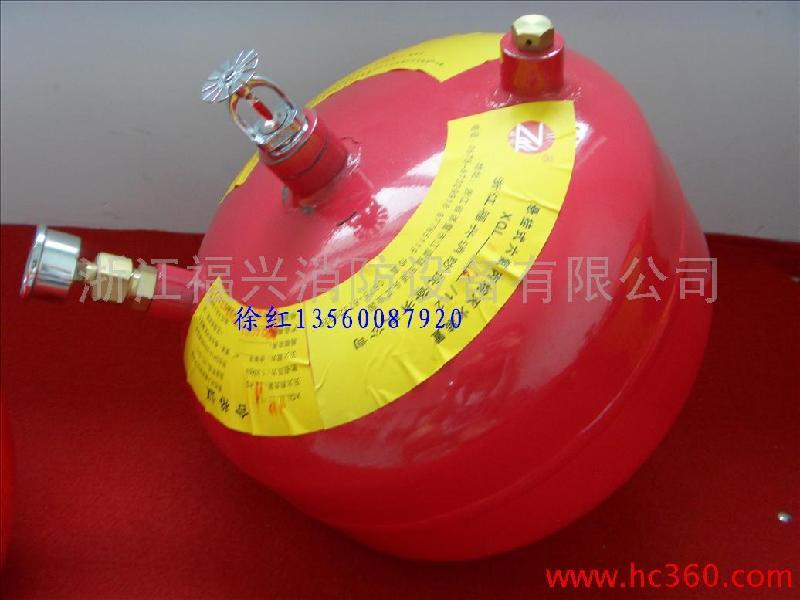 供应 悬挂式六氟丙烷灭火装置