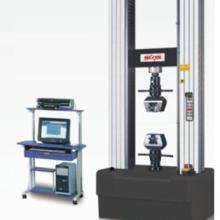 供应铝合金检测设备