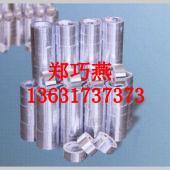 广东深圳双面带胶铝箔图片