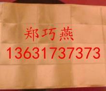 供应河南郑州导电铜箔厂家批发