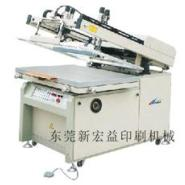垂直型网印机图片