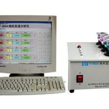 供应铁粉分析仪器