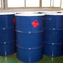 供应碳氢清洗剂碳氢溶剂碳水化合物 批发