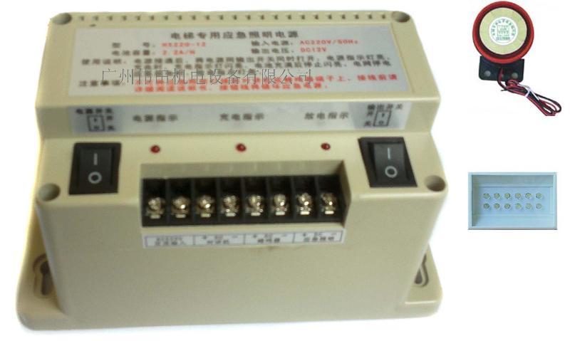 供应HX电梯应急电源 jw220电梯专用照明电源