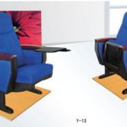 会议室家具排椅图片