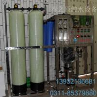 纯水处理设备禾